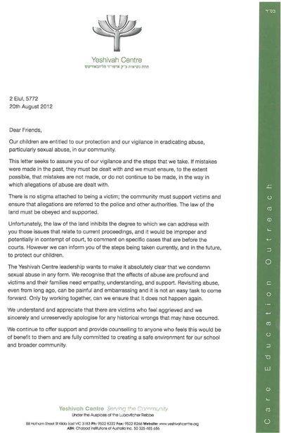 Yeshiva College Letter 8-2012 1