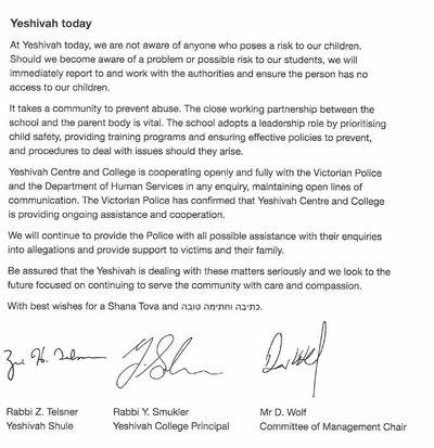 Yeshiva College Letter 8-2012 3
