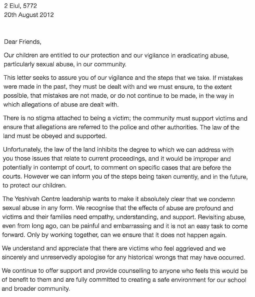 Yeshiva College Letter 82012 1