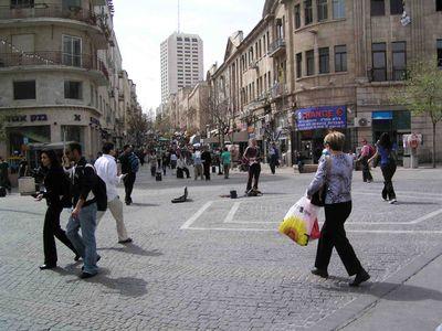 Zion Square, Jerusalem