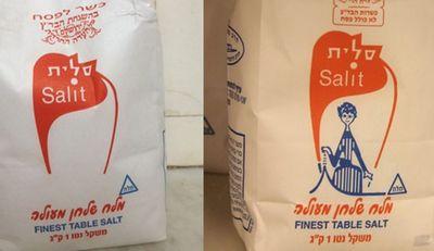 Salit salt packages 8-2012