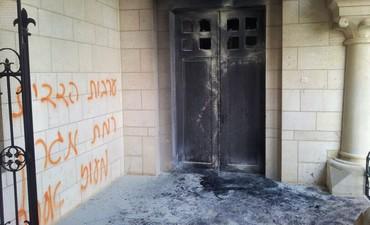 Latrun monastery price tag vandalism 9-4-2012