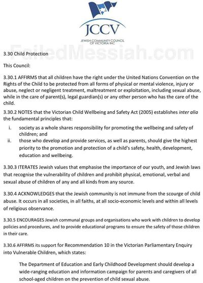 JCC of Victoria Child Sex Abuse Policy Statement Draft 8-6-2012 1 watermarked