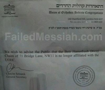 Chaim Halpern's synagogue no longer affiliated with Kedassia 12-24-2012