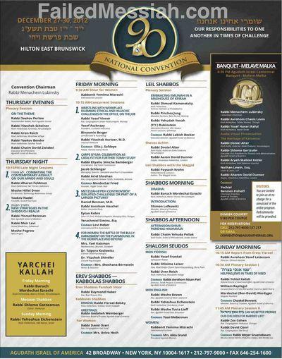 Agudath Israel of America Converntion 2012 Program watermarked