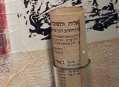 Pages of old Gemara in glass tube as part of an art exhibit in Tel Aviv 12-27-2012