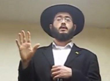 Israeli Chabad Messianist Yeshiva Student 770 12-30-2012