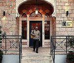 Shalem Center 2