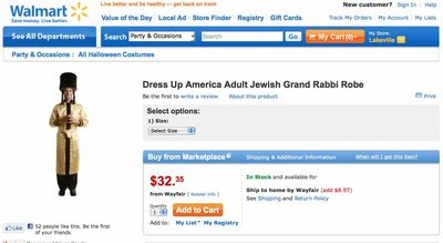 Walmart Wayfair Dress Up America Adult Jewish Grand Rabbi Robe