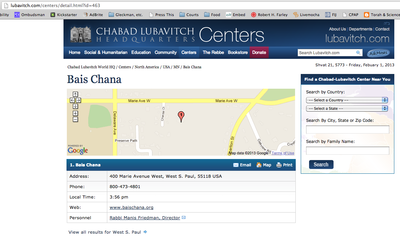 Bais Chana Manis Friedman Lubavitch.com 2-1-2013 3-50 pm CST