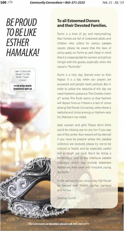 Monsey Community Connections newpaper pre-Purim edition 2013 Tznius reminder ad