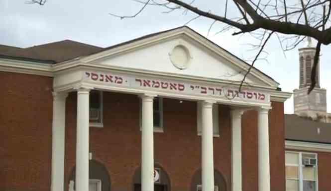 United Talmudical Academy Satmar Spring Valley, NY