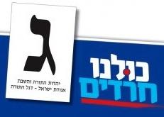 UTJ logo
