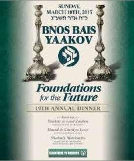 Bnos Bais Yaakov -- Queens, Far Rockaway
