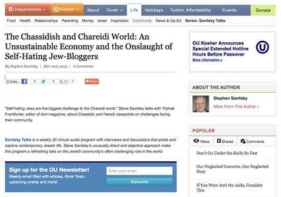OU -– Steve Savitsky  and Rabbi Yitzchak Frankfurter –– Bloggers Self-hating Jews 3-21-2013,jpg