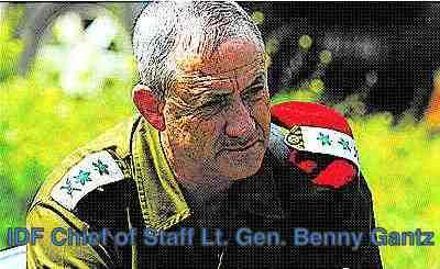 IDF Chief of Staff Lt. Gen. Benny Gantz 2 with name