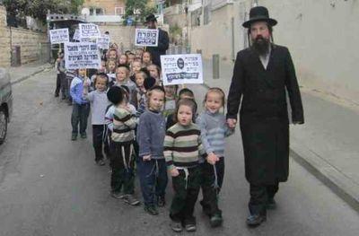 Satmar cheder kids Yom Ha'atzmaut 4-16-2013
