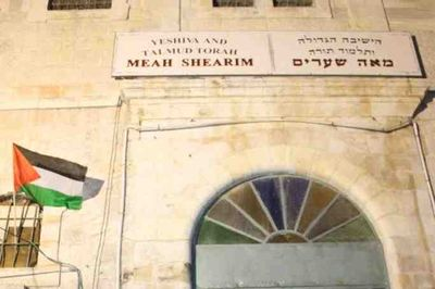 Mea Shearim Yeshiva and Talmud Torah flies Palestinian Flag on Yom Ha'atzmaut 4-16-2013
