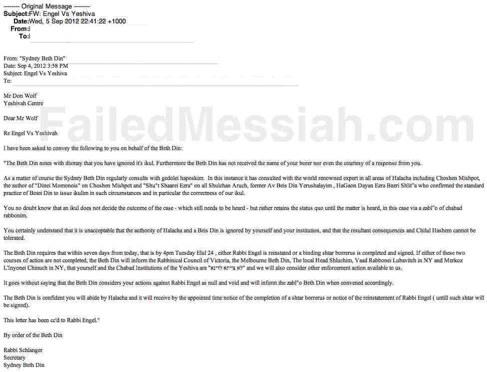 Beit Din Conversion Sydney Beit Din Letter to Don