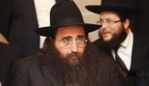 Rabbi Yoshiyahu Yosef Pinto