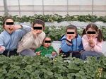 Chabad kids eyes covered