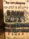 Monsey daycare ad little kids blurred out
