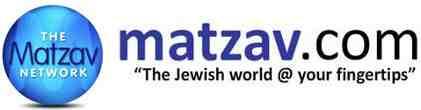 Matzav dot com logo 2