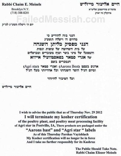Rabbi Meisels removes hechsher from Agri Star 11-2012