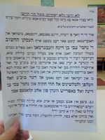 Satmar boys prayers for Rabbi Nechemya Weberman