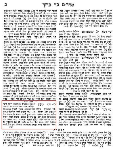 Maharam Mi Rotenberg siman 246 in the Lemberg 1860 edition, page 20-21 1