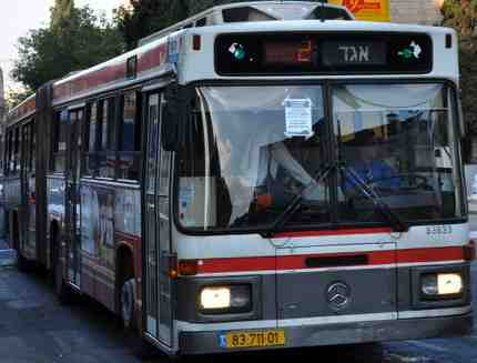 Egged Bus Number 2 on the outskirts of Mea Shearim