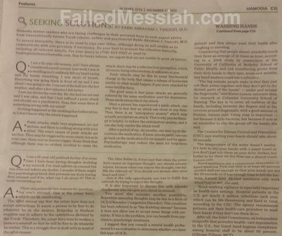 Hamodia English 12-27-2012 Twerski Lack of Faith could be OCD issue watermarked