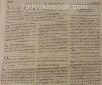 Hamodia English 12-27-2012 Twerski Lack of Faith could be OCD issue watermarked