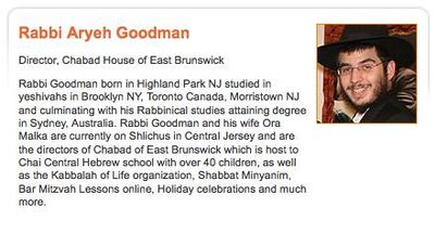 Rabbi Aryeh Goodman Chabad of East Brunswick New Jersey