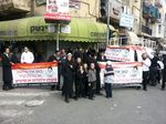 Anti-Internet Rally Mea Shearim 1-4-2013