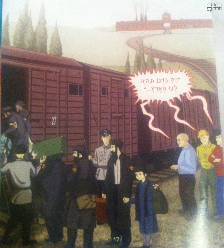 Satmar kids book Zionists laughing as Nazis send haredim to Auschwitz