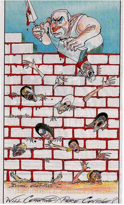Sunday Times Gerald Scarfe Anti-Netanyahu Cartoon 1-2013