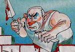 Anti-Netanyahu anti-semitic cartoon