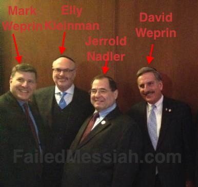 Ohel Dinner 2-2013L-R- NYC Councilmember Mark Weprin, Elly Kleinman CEO Americare - Gala Chairman, Coungressman Jerry Nadler, Assemblyman David Weprin, David Brecher - First Meridian Mortgage, Ezra Friedlander annotated and cropped small