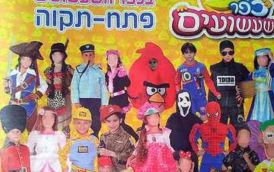 Haredi Purim costume ad 2012 girls' faces blurred out