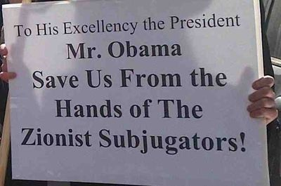 Neturei Karta President obama welcome sign 2 3-2013 2