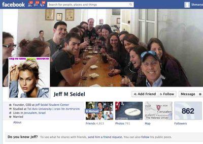 Jeff Seidel Facebook page w:Bar Refaeli Passover ad