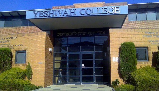 Chabad Yeshiva College Melbourne