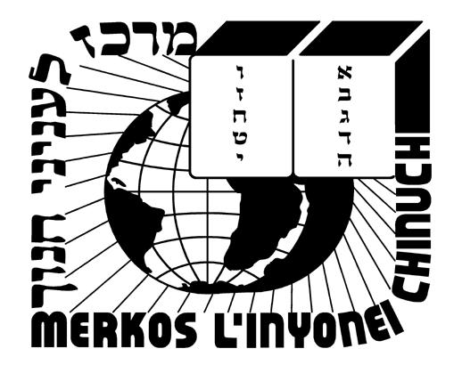 Merkos L'inyonei Chinuch Lubavitch Logo