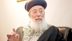 Rabbi Shlomo Amar finger