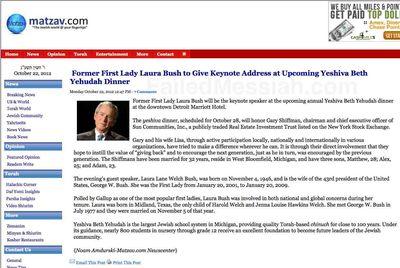 Matzav dot com Laura Bush speech George W. Bush photograph