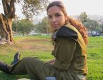 Haleli Yitzhak in uniform