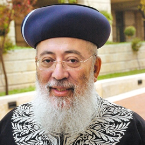 Rabbi Shlomo Amar 4