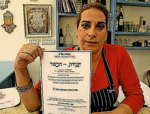 Avigail Aharon and her 'kosher by conscience' certificate