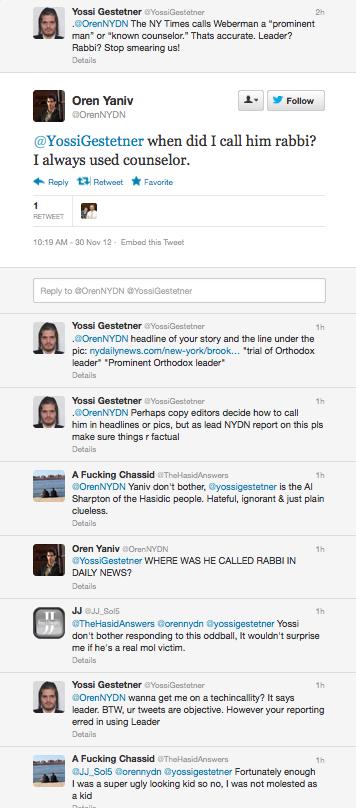 Screen shot 2012-11-30 at 2.10.08 PM